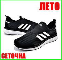 Кроссовки Adidas Сеточка Мужские Черные Летние Адидас Мокасины (размеры: 41,42,43,44,45) Видео Обзор