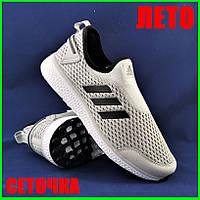 Кроссовки Adidas Сеточка Мужские Серые Летние Адидас Мокасины (размеры: 41,42,43,44,45) Видео Обзор