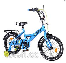 """Дитячий двоколісний велосипед Tilly """"Explorer 16"""" T-216111"""