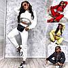 Р 42-46 Трикотажный спортивный костюм тройка, худи, топ и брюки 23767
