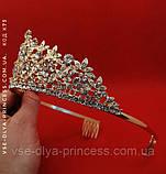 Корона, диадема, тиара в золоте, высота 5 см., фото 2