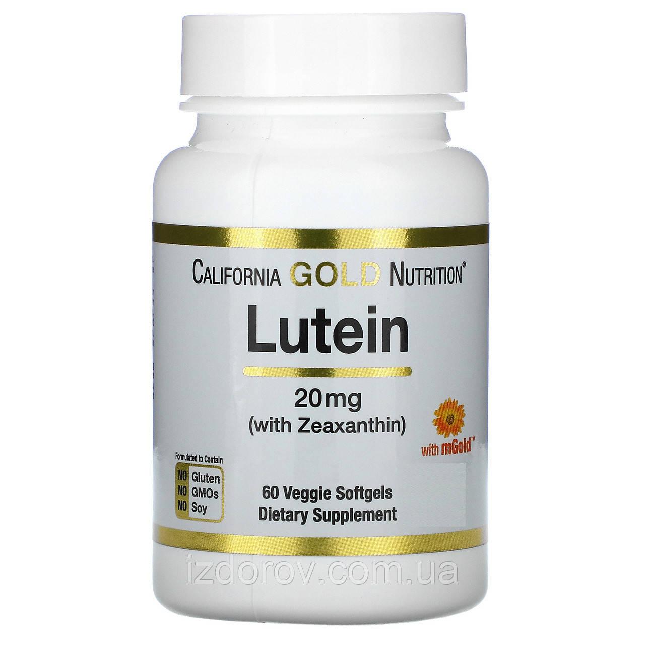 California Gold Nutrition, Лютеїн з зеаксантином, 20 мг, 60 рослинних капсул