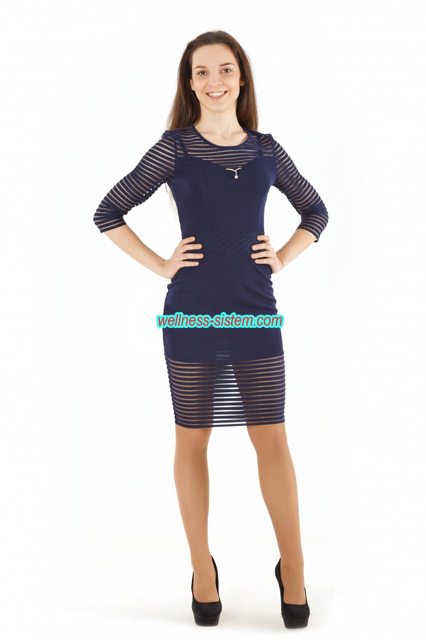 Купить Нарядное Платье 54 Размера
