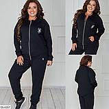 Спортивный костюм женский кофта на молнии+ штаны  Размер:  50-52, 52-54, 54-56, 56-58, фото 4