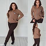 Спортивный костюм женский кофта на молнии+ штаны  Размер:  50-52, 52-54, 54-56, 56-58, фото 2