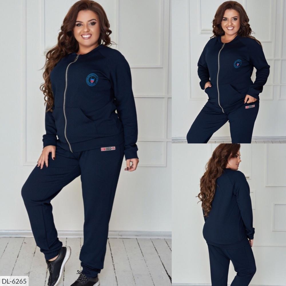 Спортивный костюм женский кофта на молнии+ штаны  Размер:  50-52, 52-54, 54-56, 56-58