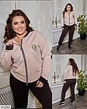 Спортивный костюм женский кофта на молнии+ штаны  Размер:  50-52, 52-54, 54-56, 56-58, фото 3