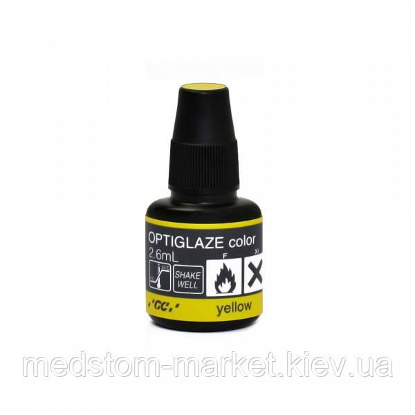 OPTIGLAZE COLOR (ОПТИГЛЕЙЗ КОЛОР) жовтий, 2.6 ml