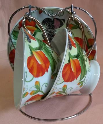 """Набор чайный - 2 чашки и 2 блюдца на металлической подставке """"SТ"""", фото 2"""