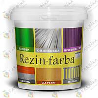 Краска резиновая REZIN-FARBA темно-коричневая (1 л) «Ispolin»™
