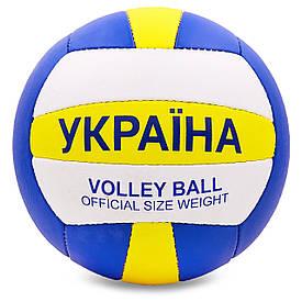 Мяч волейбольный PU UKRAINE VB-6722