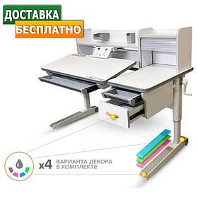 Ортопедические [Эргономичные] парты для дома Mealux Sherwood XL Multicolor Max