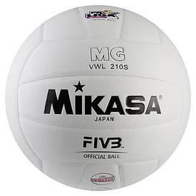 Мяч волейбольный MG-210S