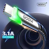 Кабель зарядный Type-C QOOVI 2м