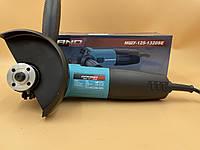 Угловая шлифмашина Grand МШУ 125-1320SE с регулятором оборотов