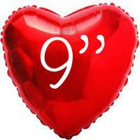 """Сердце красное фольгированное металлик 9"""" (22см).-надув воздухом Испания без клапана (Flexmetal) -"""