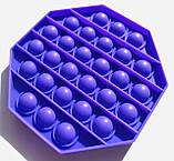Pop It сенсорная игрушка, пупырка, поп ит антистресс, pop it fidget, попит, фиолетовый восьмиугольник, фото 2