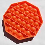 Pop It сенсорная игрушка, пупырка, поп ит антистресс, pop it fidget, попит, оранжевый восьмиугольник, фото 2