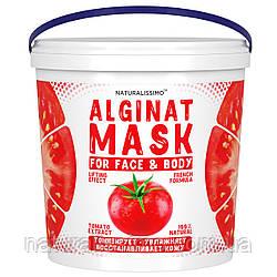 Альгинатная маска Тонизирует, регенерирует и восстанавливает кожу, с томатом, 1000 г