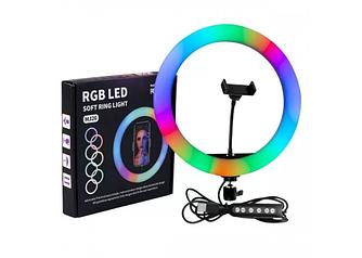 Кольцевая разноцветная лампа RGB LED MJ26
