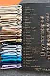 Палитра полиэфирных шнуров 5мм, фото 2