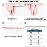 Женское кольцо с цепью 8 мм. Размеры: 18-22. Кольца женские из медицинской стали на большой палец, фото 5