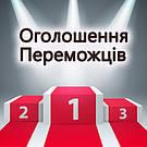 Оголошуємо результати конкурсу «Обличчя року 2021»