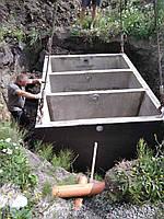 Септик бетонний монолітний 5 куб. м., 3-х камерний