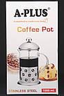 Чайник заварювальний Френч-прес - Прес 1000 Мл, фото 2