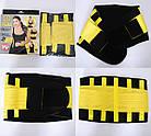Пояс для похудения Hot Belt Power (Хот Шейперc), фото 2