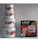 Емкости для хранения пищевых продуктов A-PLUS 0965 4 шт, фото 5