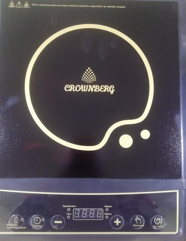 Плита индукционная Crownberg CB 1323 2000 Вт
