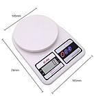 Весы кухонные до 10 кг SF 400, фото 2
