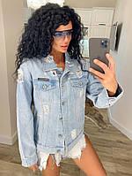 Жіноча коротка джинсова куртка з потертостями