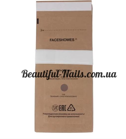 Крафт пакети для парової та повітряної стерилізації, 100*200 мм (100 штук в упаковці)