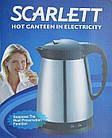 Электрочайник металлический термос Scarlett Zy-180c3 1850Вт, надежный электрический чайник из нержавейки, 2 L, фото 4