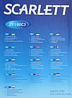 Электрочайник металлический термос Scarlett Zy-180c3 1850Вт, надежный электрический чайник из нержавейки, 2 L, фото 5