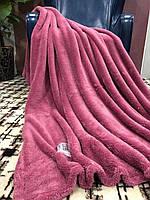 Большой плед розовый, покрывало 230/220см