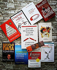 "Набор ТОП 10 книг по бизнесу ""Думай и богатей"",""Стартап за 100$"",""Стартап за 100$"" и др."