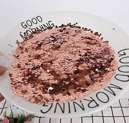 Конфетти чешуйки розовое золото 3 мм, 50 г