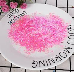 Конфетти чешуйки розовые хамелеон 3 мм, 50 г