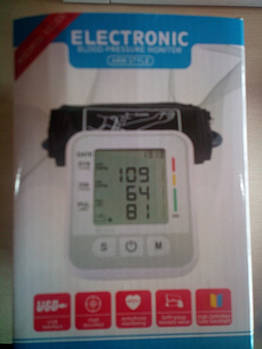Тонометр electronic blood pressure monitor Arm style