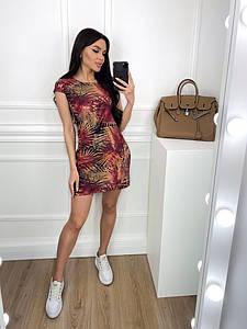 """Облегающее мини-платье """"TROPICS"""" с коротким рукавом"""
