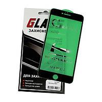 Захисна плівка для Apple iPhone 6 Plus Full Glue Ceramics (чорна)