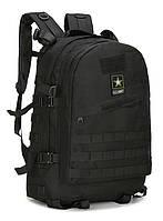 Тактический (штурмовой, военный) рюкзак U.S. Army 45 литр Черный