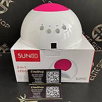 LED+UV лампа для маникюра SUN 2C-48 Ватт (Пластиковая внутренность)