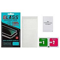 Защитное стекло для Apple iPhone 12 mini (0.3 мм, 4D чёрное) Люкс