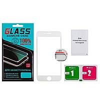 Защитное стекло для Apple iPhone 7 Plus/8 Plus (0.3 мм, 4D белое) Люкс