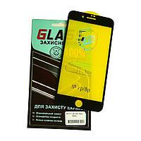 Захисне скло для Apple iPhone 8 Plus/7 Plus (0.3 мм, 4D ARC чорне) Люкс