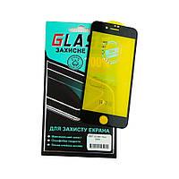 Захисне скло для Apple iPhone 8/7/SE (2020) (0.3 мм, 4D ARC чорне) Люкс